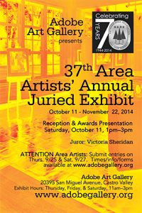 37th Area Artists' Annual Juried Exhibit